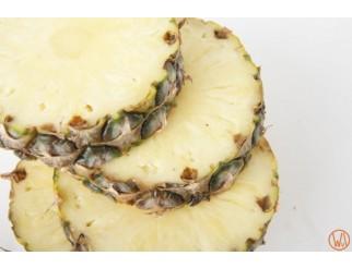 Ultrabio Aroma Ananas 10ml