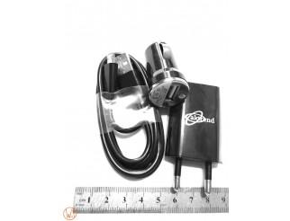 Ladegerät Ladekabel KFZ Stecker 3in1 Bundle